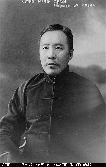 zhaobingjun-1