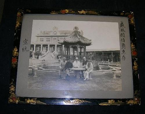puyi-weilingdun