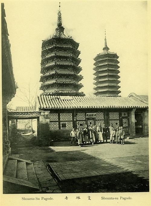 qingshousi