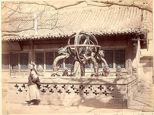 guanxiangtai-13