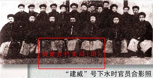 jianwei-2