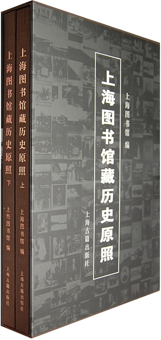 shanghaiyuanzhao