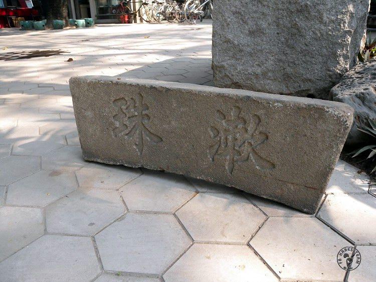 shuzhuqiao-5