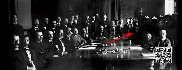 1901年《辛丑条约》谈判现场