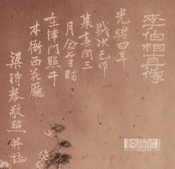 liangshitai_sign-5