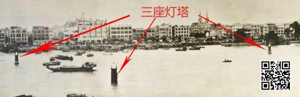 1920年代珠江上灯塔