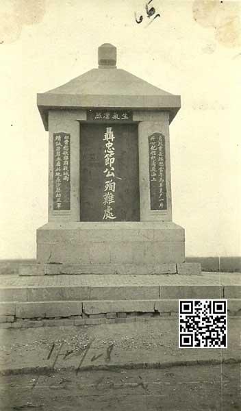 聂士成纪念碑