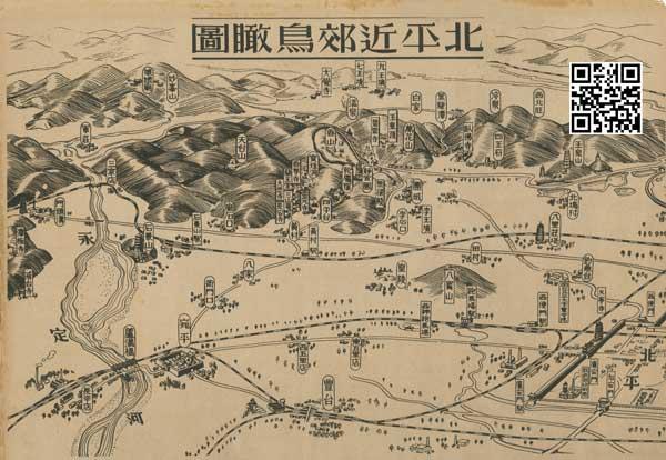 1937年日本人绘制的北京西郊图