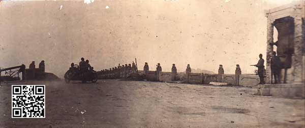 1937年9月日军把守的卢沟桥