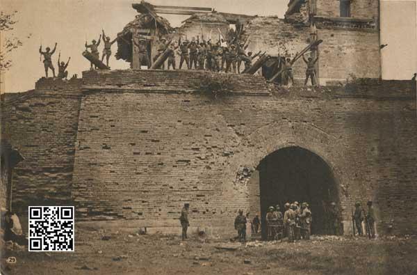 日军占领宛平城