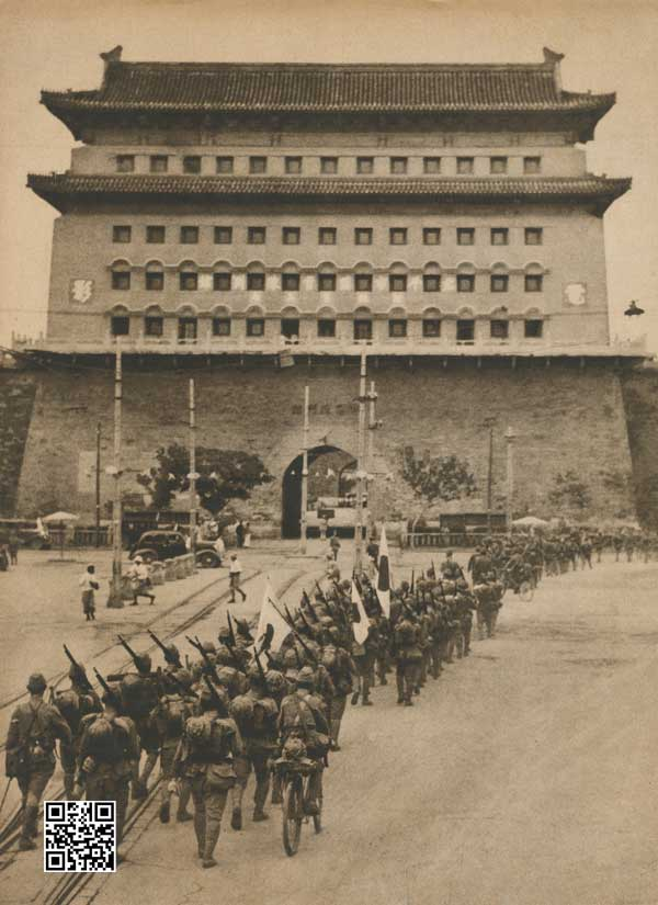 1937年8月8日,日军进入北平城