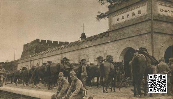 1937年8月8日日军在朝阳门车站