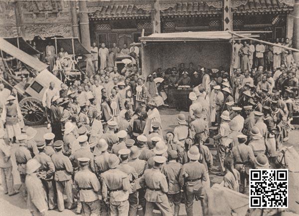 围观将被斩首的中国官员