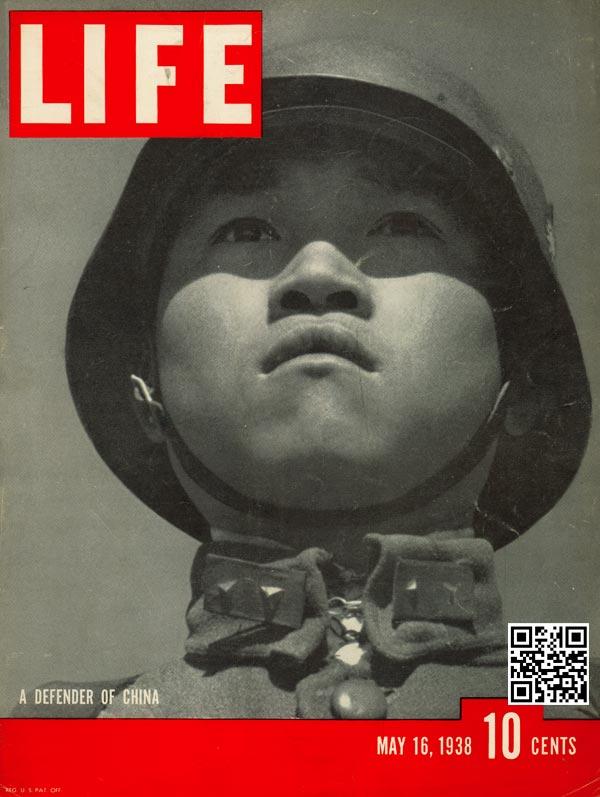 生活杂志上的中国士兵
