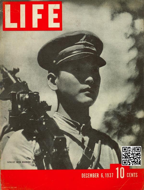 生活杂志封面的日军士兵