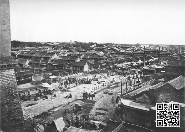 汤姆逊1871年拍摄的前门大街