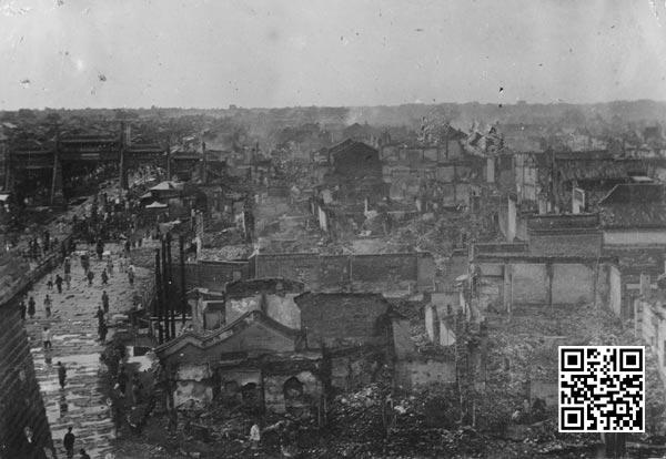 庚子事变中被烧毁的前门大街