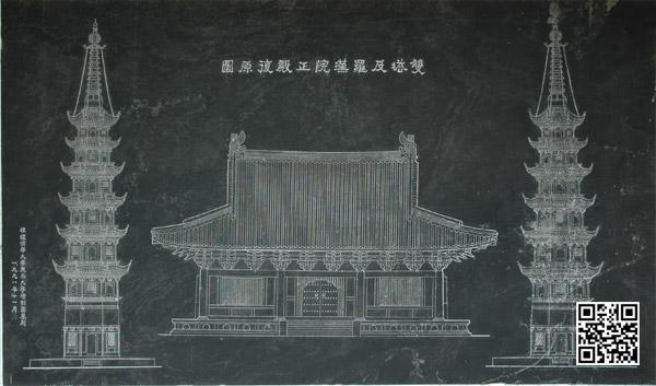 院内的罗汉殿和双塔复原石刻