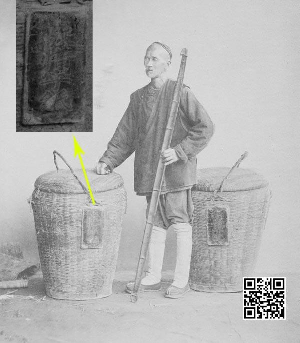 1870年代收集字纸的人