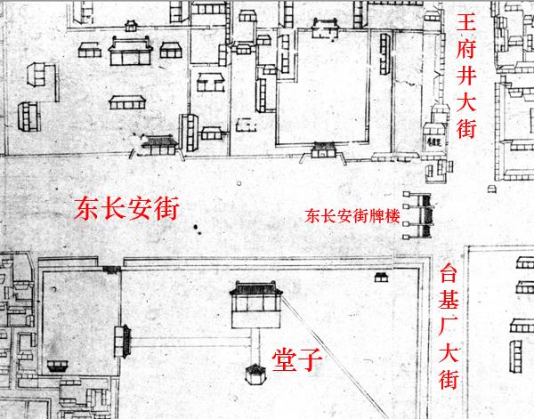 乾隆北京全图上的东长安街牌楼周边