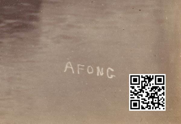 signature of AFong
