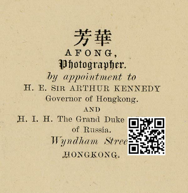 address of AFong