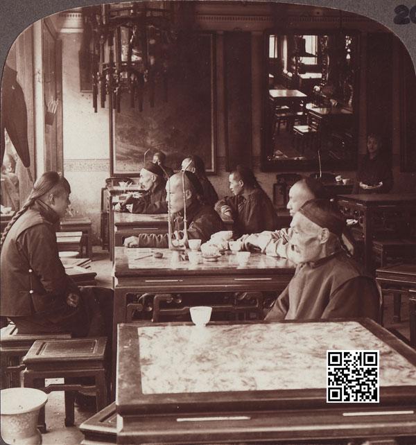 南京路的茶馆