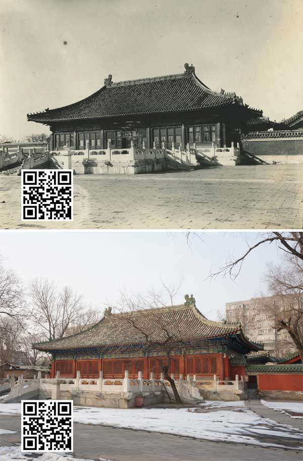 Qing Cheng Temple now and then -2