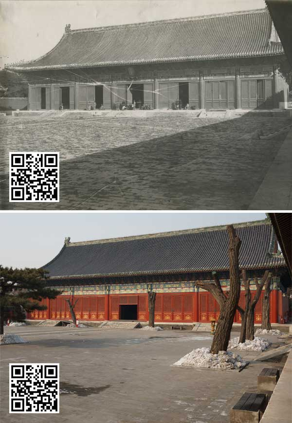 Tai Sui Temple now and then
