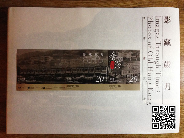 catalogue of YingCangSuiYue