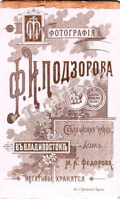 russia-07